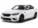 Bmw M2 Competition occasion Allemagne