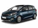Kia Carens occasion Allemagne