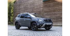Dacia Duster Extreme: une série limitée plus haut de gamme