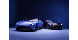 Aston Martin peut modifier la calandre de votre Vantage