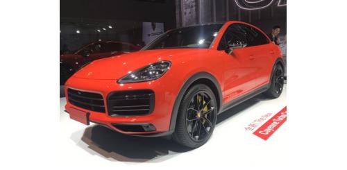 Porsche Cayenne Coupé Turbo occasion